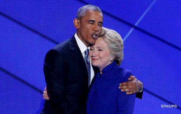 Обама перервав відпустку заради Клінтон