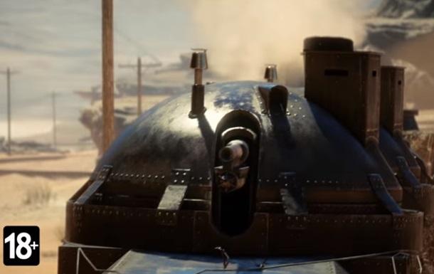 Вийшов новий трейлер шутера Battlefield 1