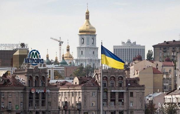 Україна повернулася до зростання 2013 - Bloomberg