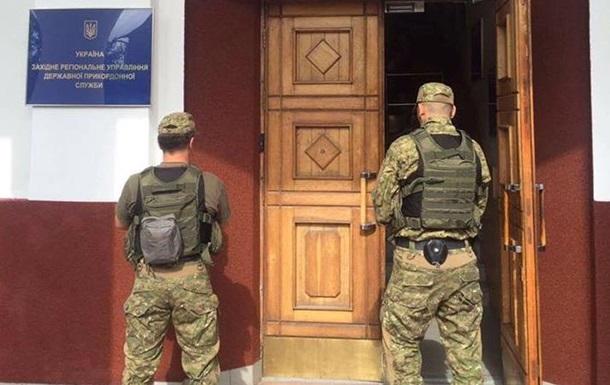 В офісі Держприкордонслужби йдуть обшуки
