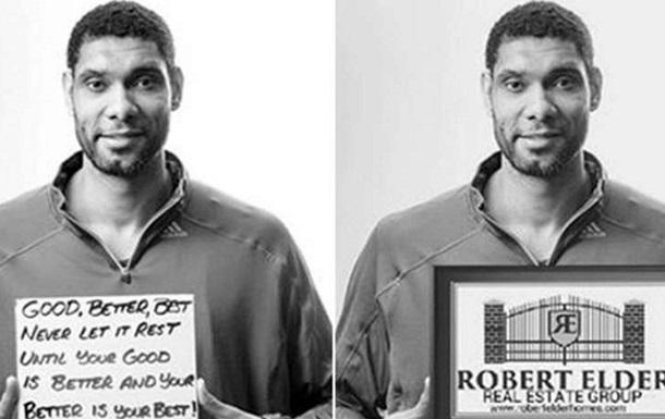Легенда НБА получит компенсацию за использование его образа