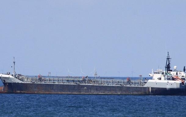 У Малайзії заявили про викрадення нафтового танкера