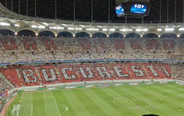 Румынская вражда в ЛЧ: фанаты Динамо Бх саботировали перфоманс Стяуа в ЛЧ