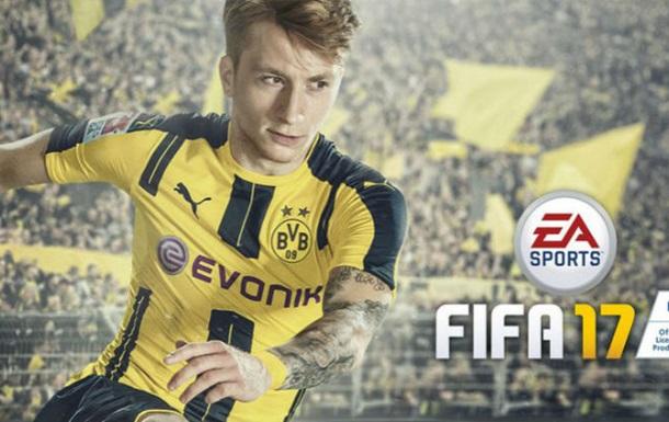 Обнародован трейлер от создателей FIFA 17