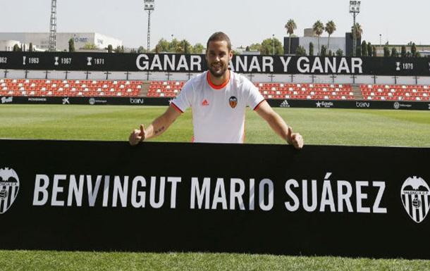 Валенсия арендовала Марио Суареса