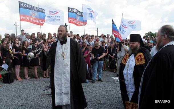 Донецкого священника будут судить за корректировку огня в АТО