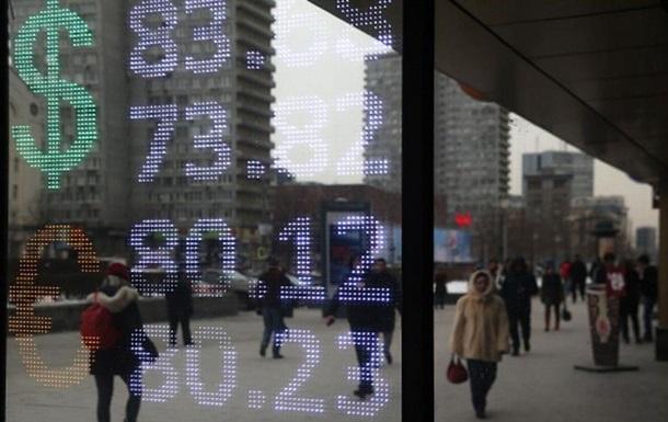 Эксперты предупредили о загнивании экономики РФ