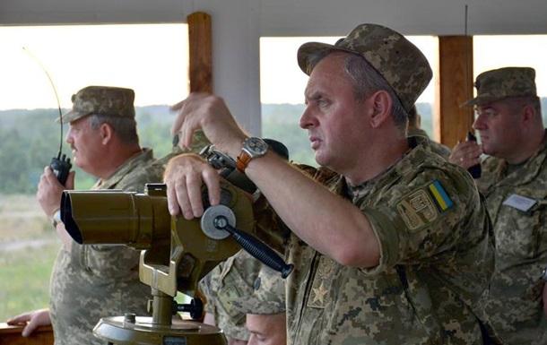 Загострення на Донбасі: глава Генштабу відбув до АТО