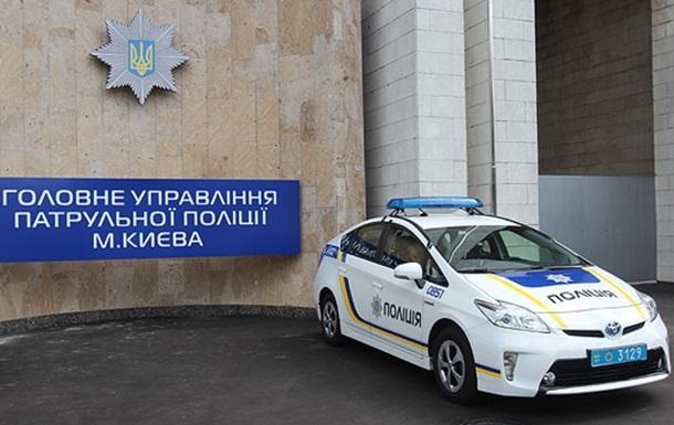 Під Києвом патрульні зі стріляниною зупинили автомобіль
