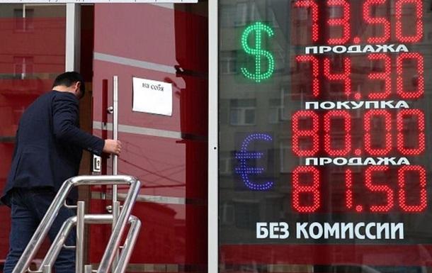 Рубль обвалился на словах Порошенко о вторжении РФ