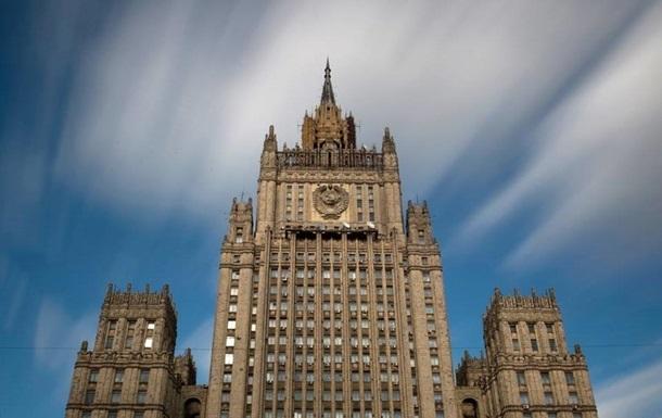 МЗС РФ прокоментував слова Порошенка про можливе вторгнення