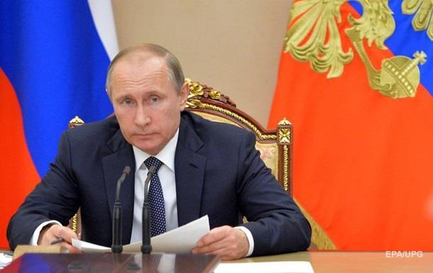 Путін: Економічні зв язки з Україною важливі РФ