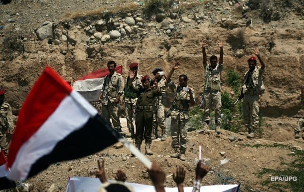 Уряд Ємену відмовився співпрацювати з центробанком
