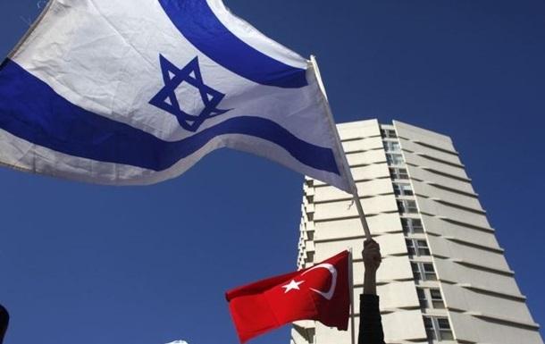 Ізраїль схвалив ратифікацію Туреччиною договору про нормалізацію відносин