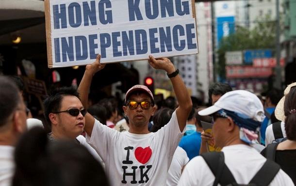 Сотни человек в Гонконге протестуют против цензуры