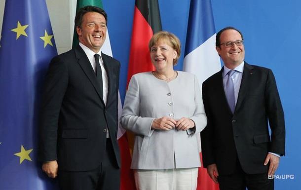 Лидеры Италии, Германии и Франции обсудят будущее ЕС