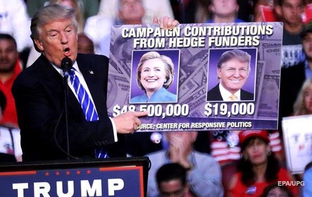 FT пояснила, зачем Клинтон настаивает на связях Трампа с РФ