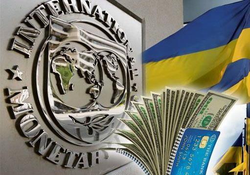 О Пайетте, украинской стабильности и диете от МВФ