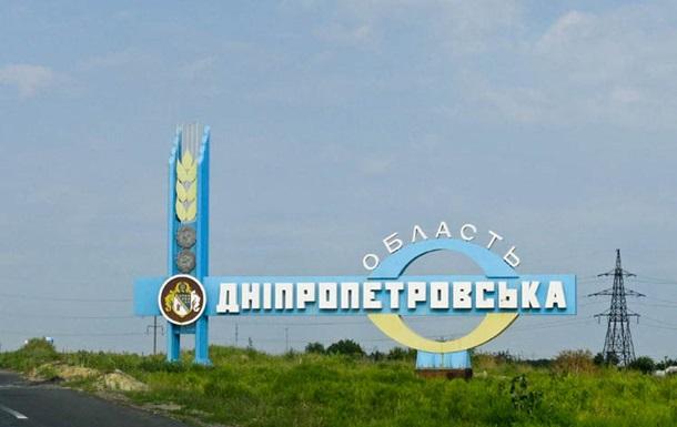 Порошенко рассмотрит петицию об экономической автономии Днепропетровщины