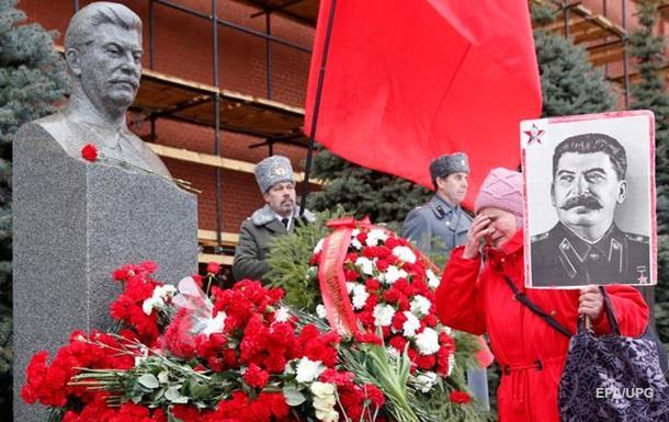 Треть украинцев одобряют Сталина - опрос