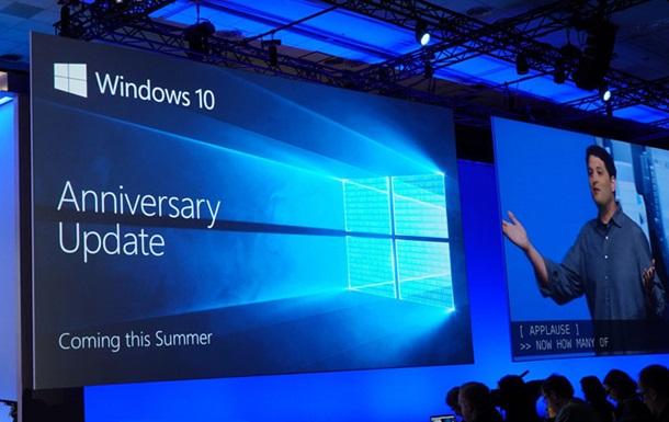 Обновление Windows 10  сломало  миллионы веб-камер