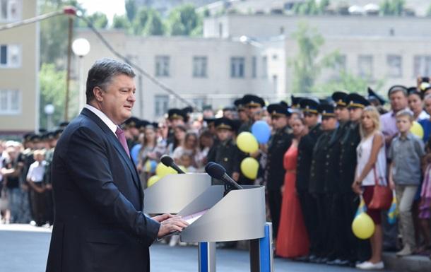 Мы похоронили проект  Новороссия  – Порошенко