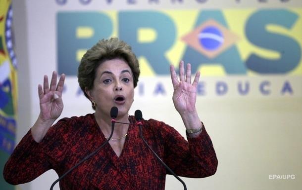 Русеф отказалась добровольно покидать пост президента Бразилии