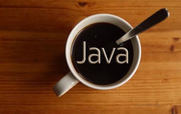 Java как иностранный