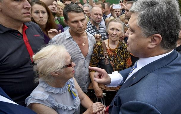 Порошенко поговорил с митингующими вкладчиками
