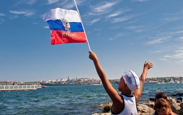 Власти Крыма: Флаг Украины не поднимем никогда