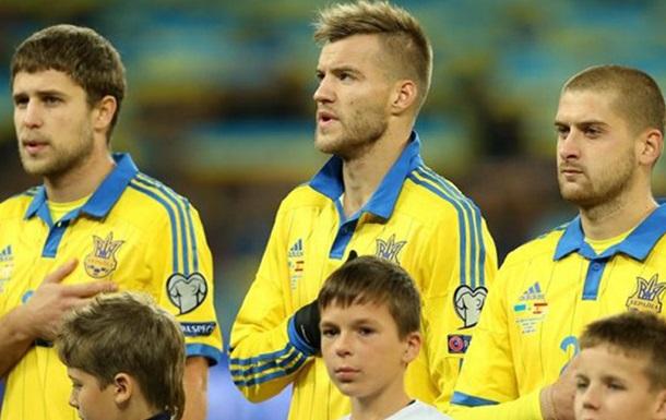 Україна може провести домашній матч із Косово в Болгарії або в Туреччині