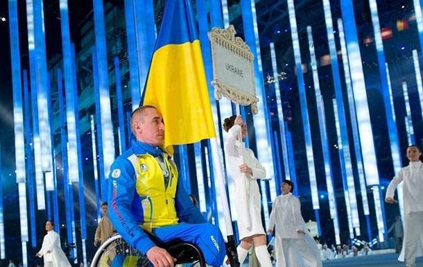 Параолімпіада-2016: Україну представлять 172 спортсмена