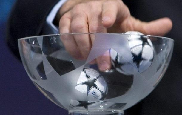 Визначилися всі учасники групового етапу Ліги чемпіонів