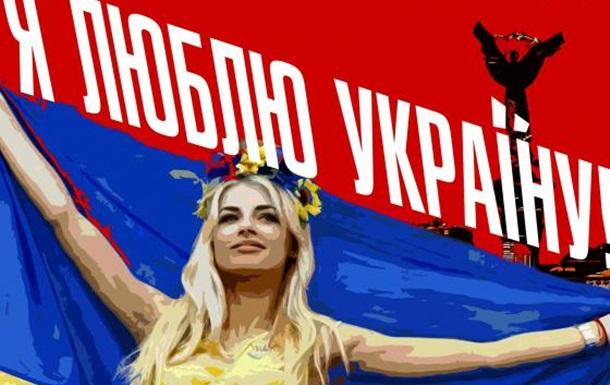 Плакати вільної України