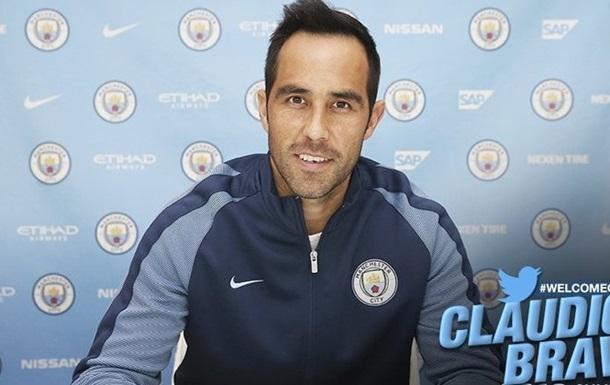 Вратарь Барселоны официально присоединился к Ман Сити