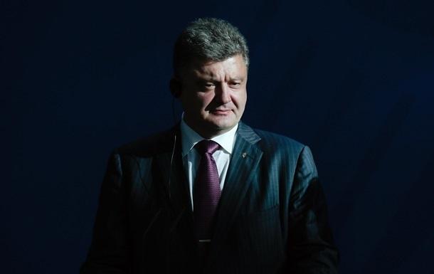 Порошенко отстранился от борьбы с коррупцией