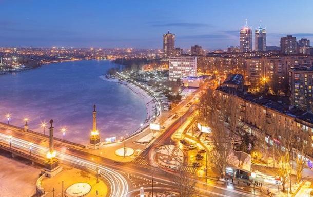 Донецк - это Украина