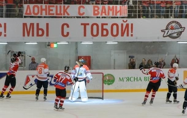 Donbass Open Cup-2016. Донбасс стал победителем, Кривбасс финиширует вторым