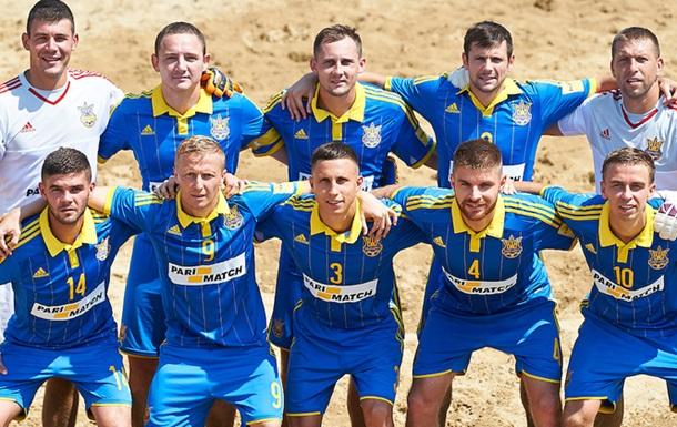 Збірна України виграла чемпіонат Європи 2016
