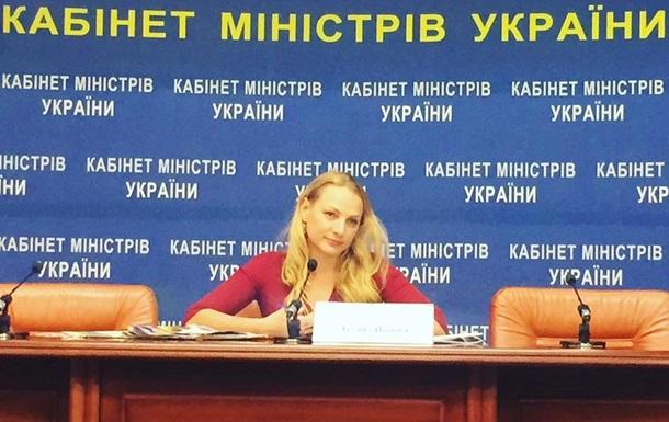 Кабмін звільнив заступника міністра інформації
