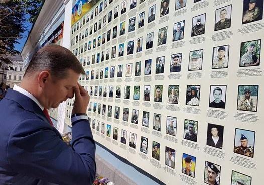 Іловайськ: Винні мають бути покарані