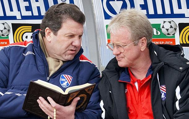 В Україні створена Федерація футболу Криму