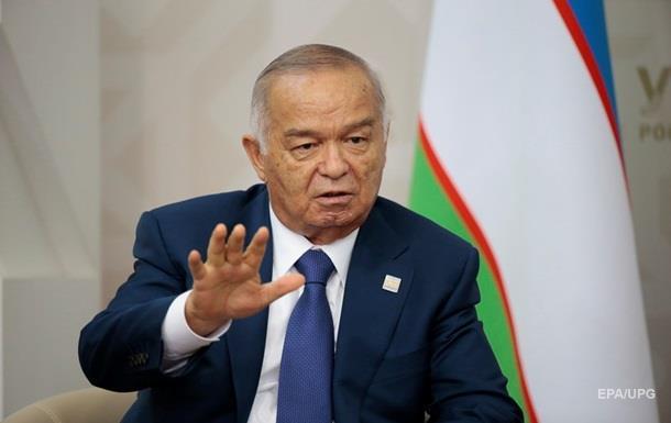 Смерть Каримова