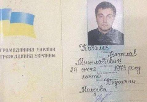 Справа Кобелєва»: ризики для України та старі політичні змісти