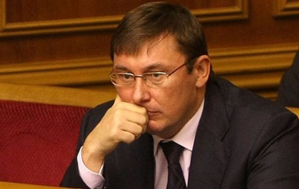 Луценко рассказал о ходе следствия по  агрессивной войне РФ против Украины