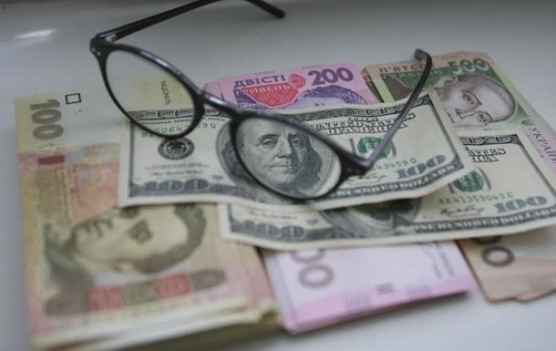 Мінфіну пропонують п ять кроків з вирішення податкової реформи