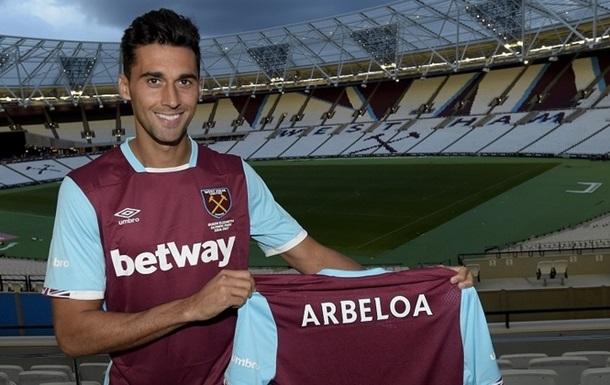 Вест Хем підписав Арбелоа і віддав в оренду Валенсію