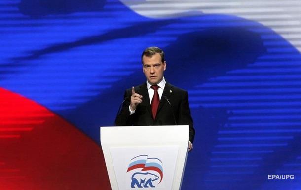 Рейтинг Медведева и Единой России резко упал