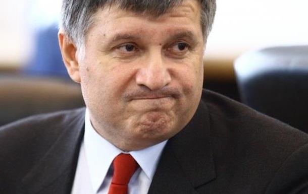 СБУ троллит министра МВД: надо не в facebook писать, а звонить 102