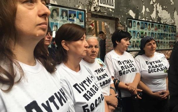У Росії затримали учасників протесту в річницю Беслана